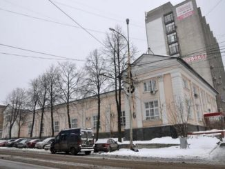 Институт иммунологии и физиологии УрО РАН