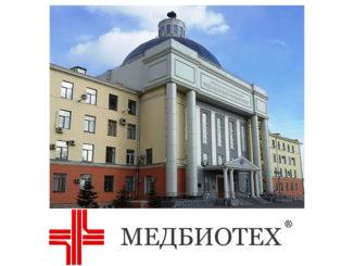 IV Всероссийская научно-практическая школа-конференция с международным участием «Иммунология в клинической практике»