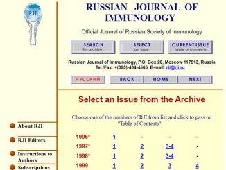 Архив выпусков РИЖ - RJI 1996-2002